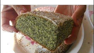Маковый  пирог - кекс. Сдобная, нежная выпечка с маком.