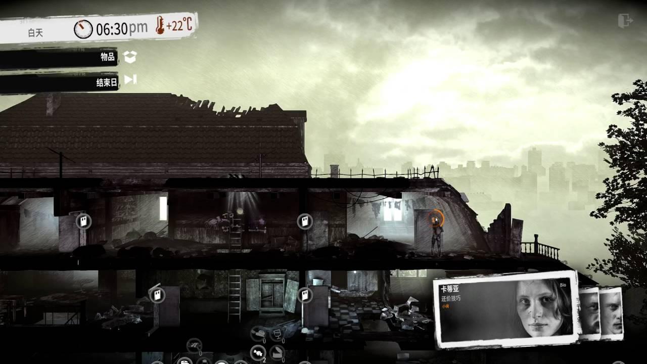 八雲的PS4跟電腦遊戲亂亂玩 - YouTube