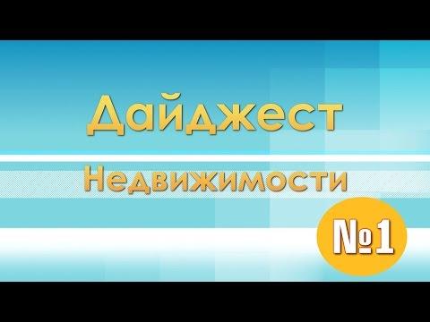 Подать объявление во всех городах России на