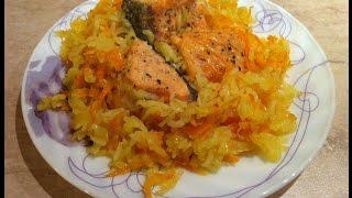 Плов с Сёмгой. Рыба с рисом.Мамулины рецепты