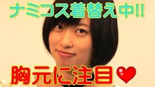 グラビアアイドルの倉持由香(23)が20日、都内で行われた「ONE ...