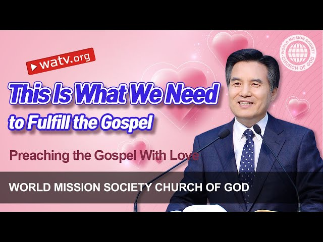 Preaching the Gospel With Love | God the Mother