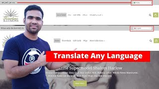 How to add google translate on shopify || How to add translator on shopify store || Shopify tutorial