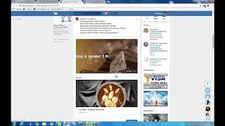 Видео инструкция для рекламы проекта в группах ВК