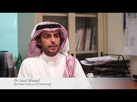 Alfaisal University College of Business - Students Video