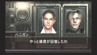 バイオハザード4 没ネタおふざけ編集 (Resident Evil 4) thumbnail