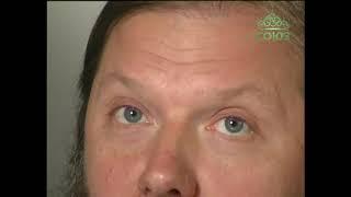 Уроки православия. Заповеди блаженства как ступени духовной лестницы. Урок 3. 1 сентября 2014