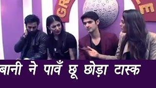 Bigg Boss 10: Rohan and Lopa GANG UP against BANI | FilmiBeat