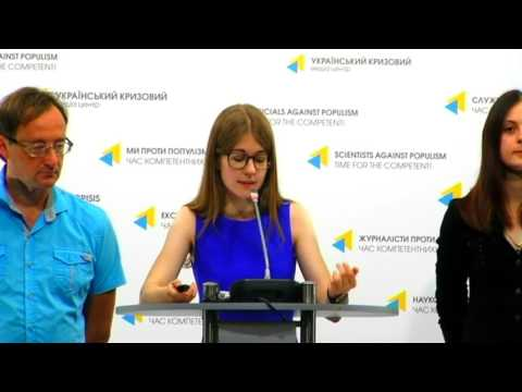 #UrbanSpace: Presentation of the Online Map of Public Spaces of Ukraine. UCMC 04.08.2017