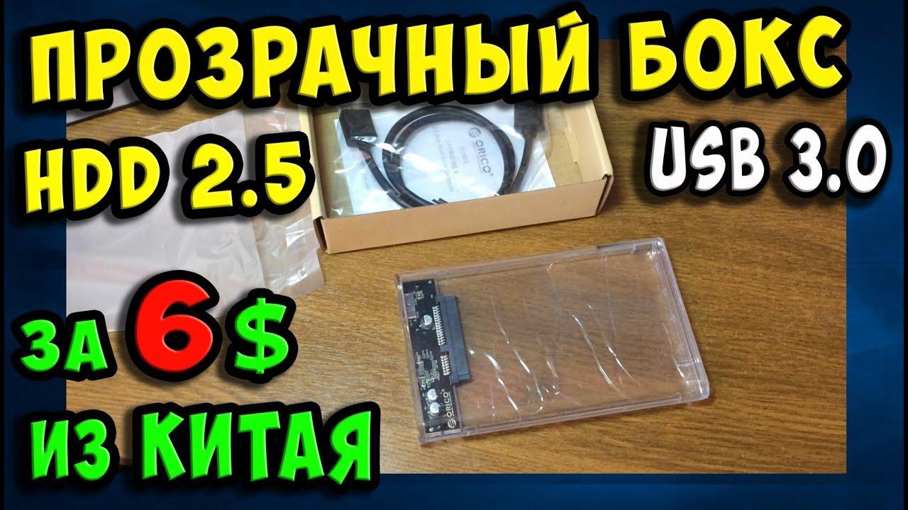 Самые лучшие и безопасные внешние жесткие диски Transend StoreJet .