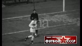 1973 Stade Reims France Dynamo Kiev 2 1 Friendly football match