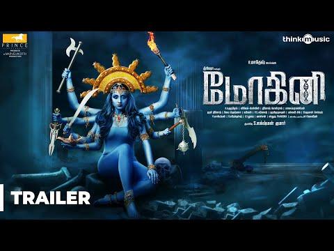 Mohini Official Trailer | Trisha | R....