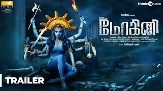 Download Video Mohini Official Trailer | Trisha | R. Madhesh | Vivek-Mervin | Prince Pictures MP3 3GP MP4
