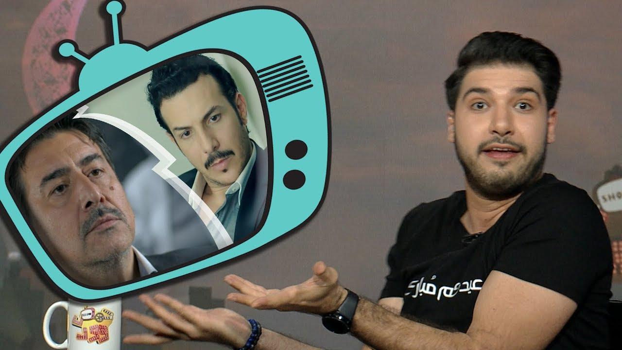 من هو أكثر ممثل شارك في مسلسلات رمضان ٢٠١٩   حمصوود شو