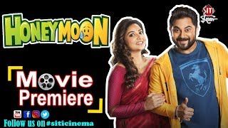 Honeymoon | Movie premiere | Soham | Dev | jeet | Prosenjit | Subhashree | Rudranil | Ranjit Mallick