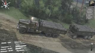 Краз-257 Автокран КС-4561  SpinTires