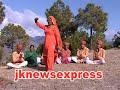 Download Dogri Folk Song-- BAJEY DHOLKI....