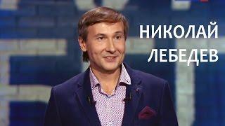 Life Line. Nikolay Lebedev. Channel Culture