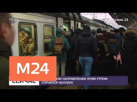 Почему жители Щербинки не могли добраться до Москвы - Москва 24