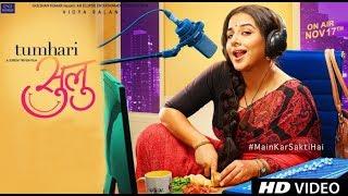 TUMHARI SULU (2017) Official Full Trailer   Bollywood Movie   Vidya Balan, Neha Dhupia, Manav Kaul