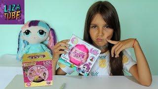 Куклы #LOL Русалка? Ужасная Подделка 😮 Куколки ЛОЛ Ракушка и Конфетти ПОП Сплошное Разочарование 🤥