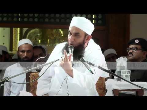 Maulana Tariq Jameel Latest Complete Eid ul-Fitr Bayan (Recorded During Live Broadcast) 27 June 2017
