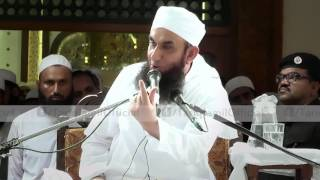 Maulana Tariq Jameel Latest Complete Eid ul-Fitr Bayan (Recorded During Live Broadcast) 27 June 2017 thumbnail