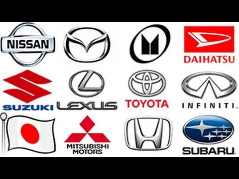 b325ea4f8bb36  ماركات السيارات اليابانية   الحلقة الثالثة - YouTube
