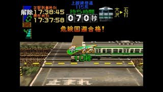 [TAS][縛りプレイ][0cm]電車でGOプロフェッショナル上越線115系普通六日町~越後湯沢定着[100点]