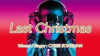 Songwriter : George Michael Producer : George Michael [karaoke] Las...