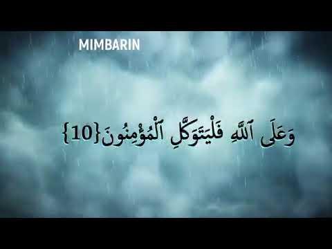 Download ALARAMMA AHMAD SULAIMAN KANO || SURATUL HADID