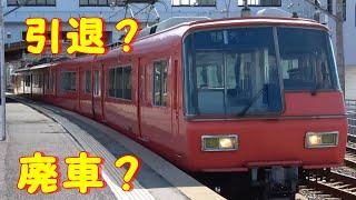 【風音注意!】名鉄5300系5305F 犬山行き普通