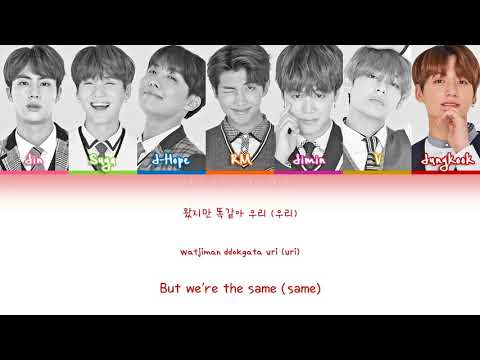 BTS 방탄소년단    Where Did You Come From  어디에서 왔는지 Color Coded Lyrics Eng Rom Han