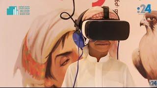 """تجربة تعليم فريدة: كتاب مقروء ومسموع و""""افتراضي"""" أيضاً"""