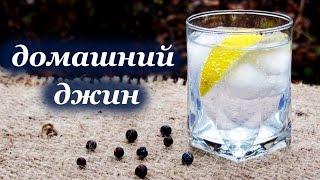 Рецепт джина, домашний вариант №2