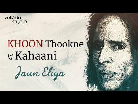 jaun-eliya-:-khoon-thookne-ki-kahani- -part-[3/3]- -rekhta-studio