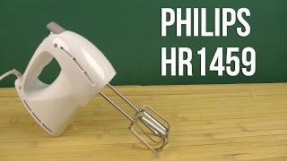Распаковка PHILIPS HR1459/00