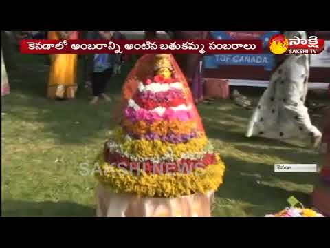 Bathukamma Festival Celebrations In Canada || Sakshi TV