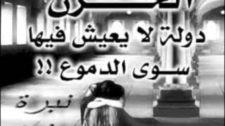 حـسـين الـوايـلـي بـاسـم الله صـدى يام s3da y3am