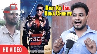 Salman Bhai Ko Jail Hona Chahiye | Race 3 EID Day Review Housefull | Salman Khan, Jacqueline