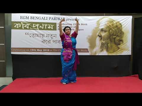 Piya Himero Raate at EGM Bengali Rabindra Jayanti Celebrations