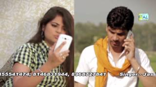 Phone Gariban Da By Jas Dadiyal By  PAL MUSIC CO. CHANDIGARH (INDIA)