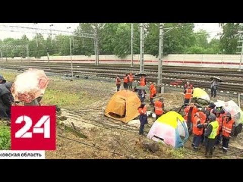 Кража полутора километров кабеля: поезда между Москвой и Питером снова ходят штатно - Россия 24