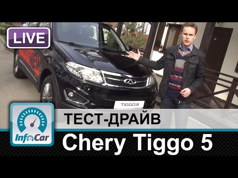 Chery Tiggo 5 T21 (рестайлинг) Кроссовер