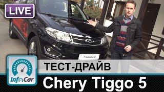Chery Tiggo 5 - тест-драйв нового кроссовера Чери Тиго 5