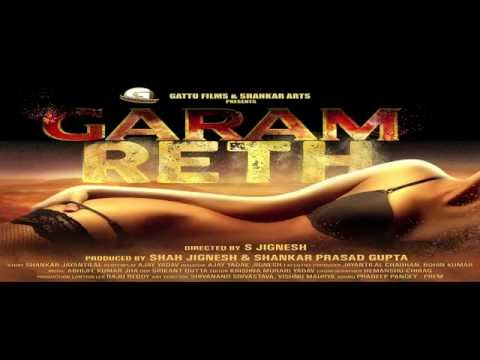GARAM RETH IHindi Movie Official Teaser...