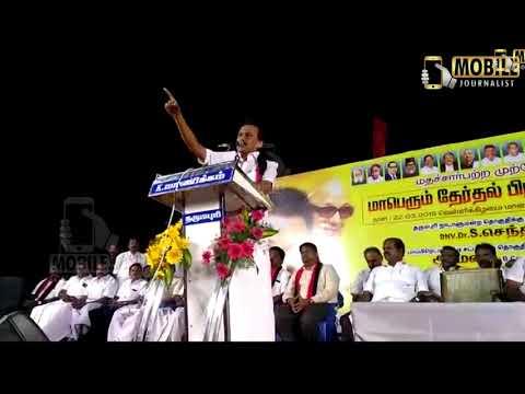 டயர் நக்கி அன்புமணி..! ஸ்டாலின் விளாசல் பேச்சு | MK Stalin Latest Speech