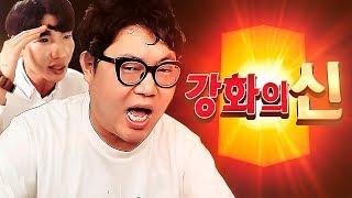 금카도전 무려 13번! 성공시 본캐 영입 갑니다!!! 서버최초의 꿈은 과연? 피파4