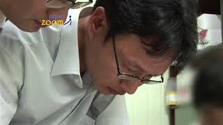"""휴먼다큐 줌人 """"관세국경 지킴이 30년 인찬공항세관 남…"""