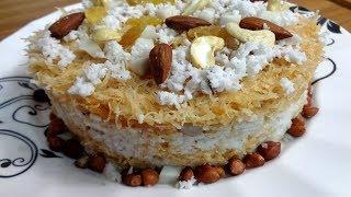 ঈদ স্পেশাল লাচ্ছা সেমাই  ।। Eid special  ।। How to make lachcha semai ।।